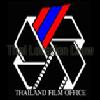 タイ撮影許可申請