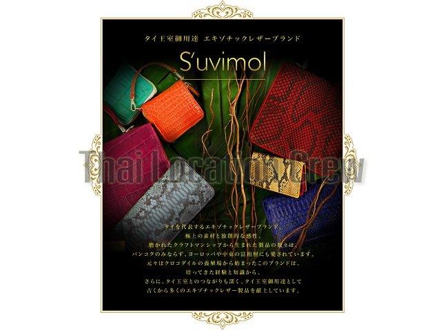 【PV】S`uvimol Bangkok カタログ